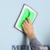 擦窗器神器家用擦玻璃器清洗刷洗窗戶縫隙刷子單面擦玻璃清潔神器 DJ12681『麗人雅苑』