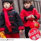 兒童新年中國風唐裝加絨二色上衣長褲套裝