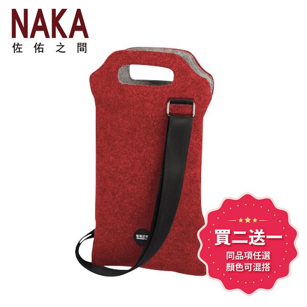 NAKA 佐佑之間 DIMENSIONS二度空間 雙支提手精美紅酒提袋(含肩帶)-酒紅色 TOUCH0009LD