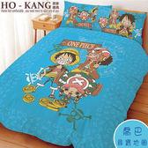 HO KANG  卡通授權 單人床包+枕套 兩件組 - 尋寶地圖