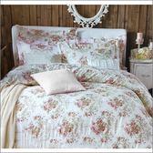 【免運】精梳棉 雙人 薄床包被套組 台灣精製 ~巴黎香頌/米~ i-Fine艾芳生活