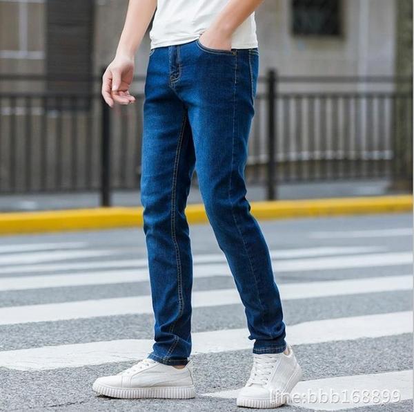 牛仔褲 彈力牛仔褲男士修身小腳褲男士夏季休閒黑色長褲子男韓版潮流百搭 城市科技