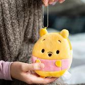 小熊維尼毛絨零錢包女 可愛迷你錢包日式日系硬幣winnie the pooh 星河光年