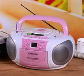 CD機 手提CD播放機收錄機 錄音機磁帶機 mp3碟英語可插U盤 新年鉅惠