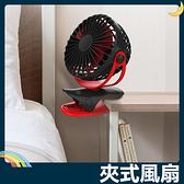 《夾式風扇》懶人電風扇 可站立 超靜音 大電池容量 多角度風向 四段風力調節 USB充電 輕巧便攜