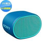 【送SONY貼紙組】SONY 可攜式藍牙喇叭 SRS-XB01新力索尼公司貨(藍色)