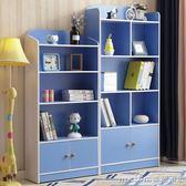 兒童書架學生書櫃組合簡易書架落地置物架書櫥現代收納儲物櫃帶門igo 美芭
