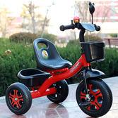 兒童三輪車2-5歲腳踏車3歲小孩腳蹬自行車4男女寶寶玩具單車