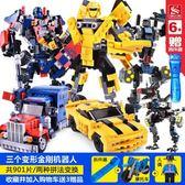 兼容lego積木男孩子變形機器人金剛6-7兒童8益智10歲智力拼裝玩具 雙十一87折