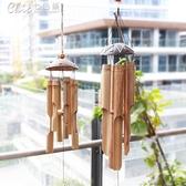 竹制中式竹筒掛飾風鈴創意手工多竹管風鈴茶室配件酒店裝飾「七色堇」
