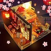 DIY小屋閣樓日式別墅手工制作創意小房子模型拼裝玩具禮物女【七夕情人節限時八折】