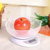 【DM479】3公斤附秤盤電子秤 (0.1g-3kg) 料理秤3kgs 磅秤 麵粉秤 迷你廚房秤 ★EZGO商城★