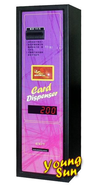 卡片販賣機 販賣機 卡片機 卡片型事務機 自動販賣機 card dispenser 遊戲卡片 娃娃機 彈珠台