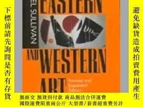 二手書博民逛書店The罕見Meeting Of Eastern And West