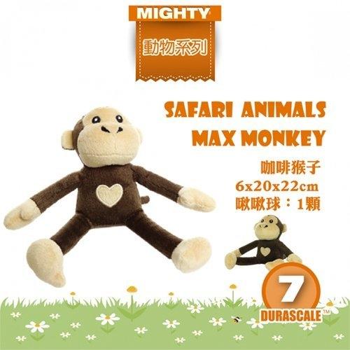 *WANG*美國Mighty-動物系列(小) 可浮水可機洗超耐咬 狗玩具