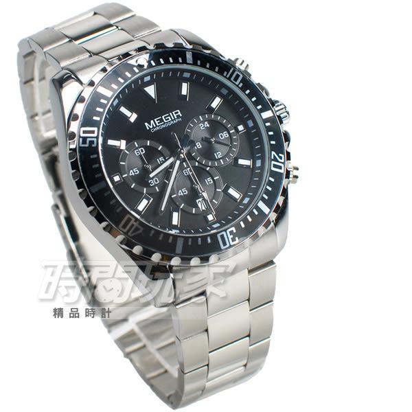 MEGIR 王者風範 大錶徑真三眼時尚男錶 防水手錶 日期顯示 合金錶帶 銀色 ME2064銀黑