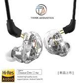 【百思優選】官方正品 T.A-K1高音質HIFI耳機