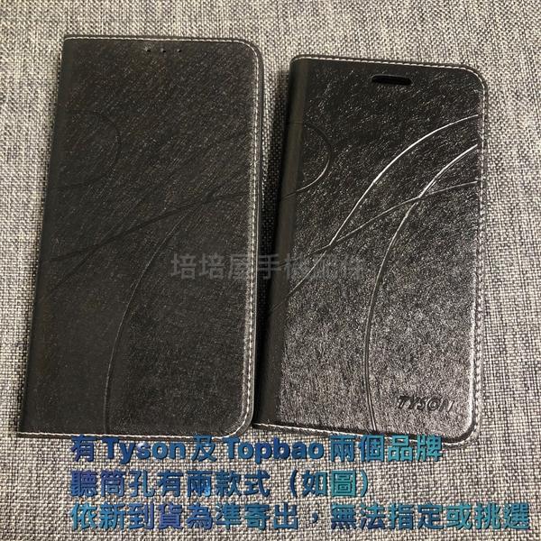 LG G5 (H860)/K4(2017) X230K/M160《銀河冰晶磨砂隱形扣無扣皮套》側掀翻蓋可立手機套書本套保護殼