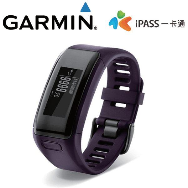 Garmin vívosmart HR ipass 腕式心率智慧手環-紫