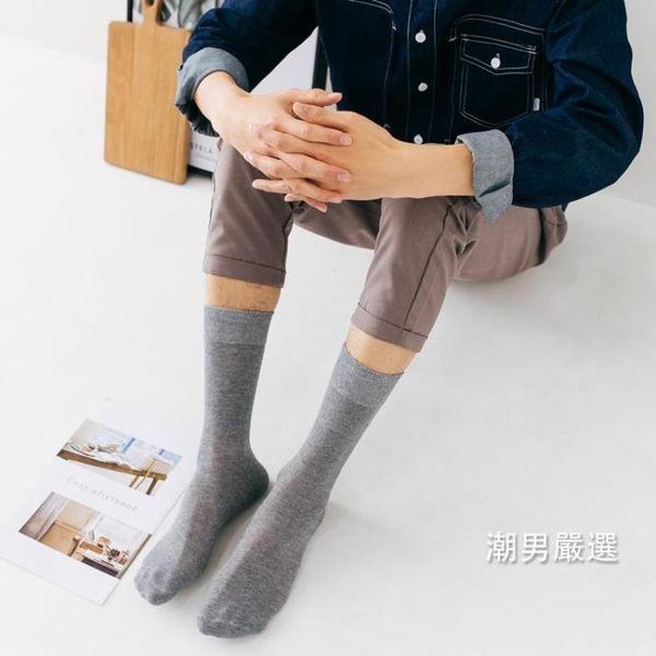 西裝襪男士加長統商務襪子男襪全棉加大高筒長統西裝襪小腿襪子10雙