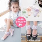 兒童水晶襪夏季薄款女童玻璃絲襪寶寶公主蕾絲花邊襪棉嬰兒短襪子 漾美眉韓衣