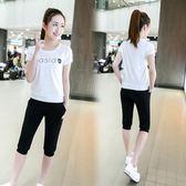 運動套裝 中大碼 休閒運動套裝女夏季2019新款韓版修身短袖七分褲學生兩件套運動服