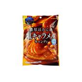 日本 KANRO 濃郁鹽味焦糖牛奶糖 70g ◆86小舖 ◆
