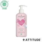 Attitude 艾特優 純淨天然呵護水嫩乳液 473ml ATI-16625