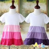 Azio  女童 洋裝 漸層三色蛋糕短袖洋裝(共2色) Azio Kids 美國派 童裝