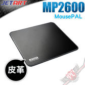 [ PC PARTY ]  JETART 捷藝科技 MousePAL 超優精密皮革鼠墊 MP2600