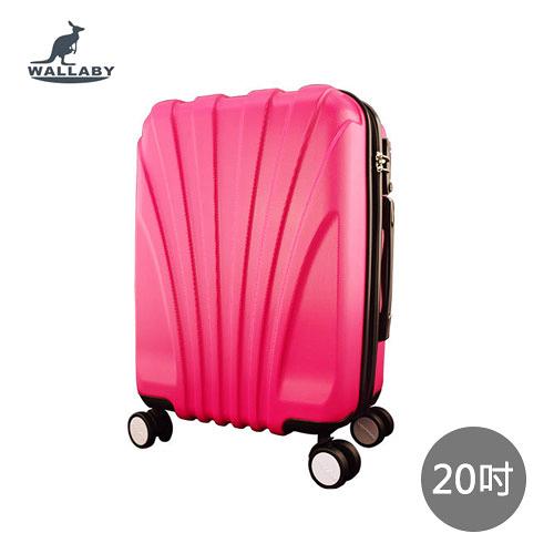 【WALLABY 袋鼠牌】20吋 台灣製 貝殼行李箱 桃紅色 HTX-1604-20KR