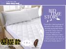 床邊故事_專研開發製作_基礎款保潔墊_單人3.5尺_平單式