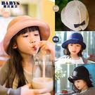 童帽 氣質小俏麗大方遮陽帽 三色 寶貝童衣