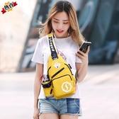 腰包 2019新款胸包女士韓版潮斜跨包帆布前挎包包單肩包男運動時尚腰包