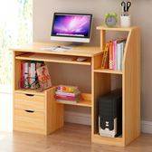 電腦桌台式家用電腦桌子簡約現代書桌經濟型寫字台辦公桌子FA【七夕節八折】