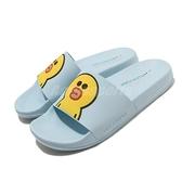 Skechers 拖鞋 Line Friends Pop Ups-Pal Parade 藍 黃 女鞋 莎莉 Sally 聯名 限量【ACS】 31644AQUA