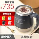 杯子 辦公室喝水杯子馬克杯帶勺蓋成人韓版創意不鏽鋼咖啡杯家用 免運直出