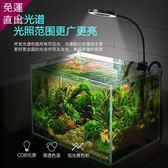 魚缸燈USB水草燈圓型異型燈架全光譜變色led水族箱照明防水小夾燈