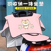 電動摩托車擋風被夏季擋風罩薄款電瓶車電車遮陽防風防曬防水春秋 蘿莉小腳丫