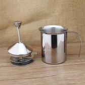 法壓壺-奶泡器手動不銹鋼雙層打奶器牛奶發泡器花式咖啡 奶泡壺800ML