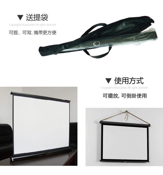 【免運】50吋4:3桌幕 桌上型投影布幕 布幕 可與微型投影機搭配使用 露營良伴【A20201】