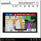 【福笙】Garmin DriveSmar...