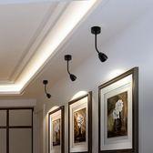 220V    小射燈led天花燈明裝吸頂軟管軌道燈墻壁展柜酒柜客廳吊頂背景墻    蜜拉貝爾