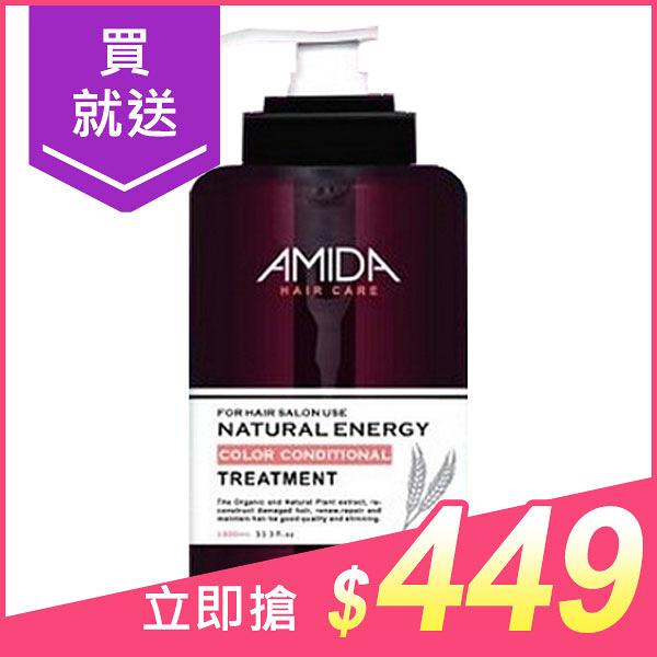 Amida蜜拉 角質蛋白護髮素1000ml【小三美日】$580