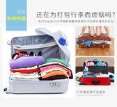 迷你抽真空機冰箱袋抽氣食品壓縮熟食密封家用包裝袋子旅行