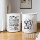 可摺疊臟衣籃布藝北歐家用臟衣服贓婁收納收衣藍筐裝放的洗衣籃子 NMS