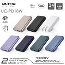 ONPRO 充電器 PD 18W QC3.0 雙孔 快充 超薄 旅充 超薄1.2cm UC-PD18W