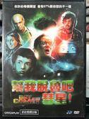 影音專賣店-P08-471-正版DVD-電影【幫我脫魯吧彗星】-令人又怕又笑的驚奇喜劇
