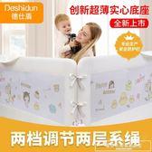 床圍欄寶寶防摔防護欄大床1.8-2米嬰兒床護欄圍欄兒童擋板igo『韓女王』