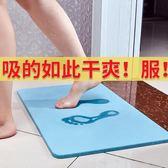 速乾地墊 天然硅藻泥腳墊浴室防滑墊硅藻土腳墊吸水速干衛浴衛生間門口地墊 芭蕾朵朵